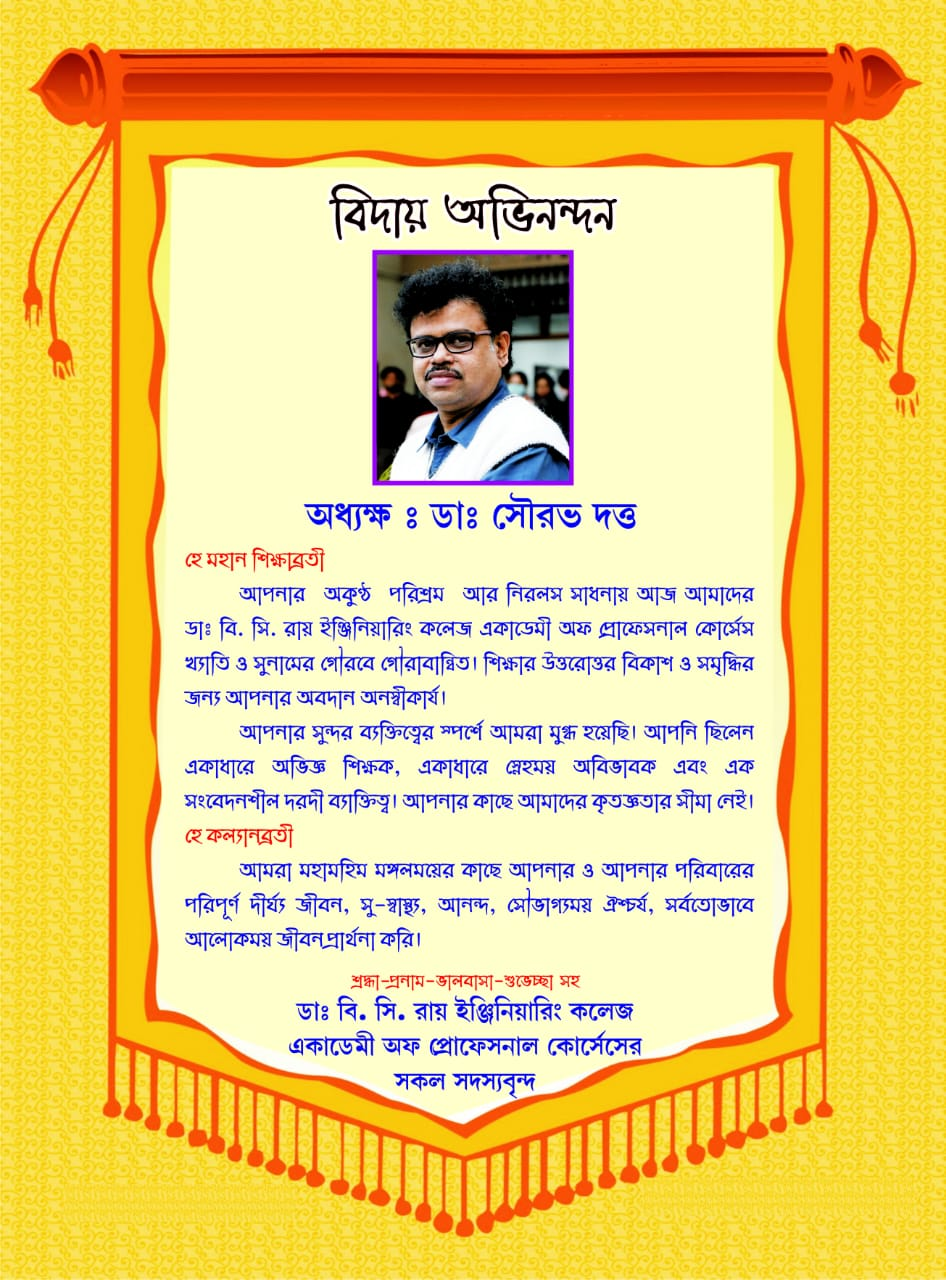 Facilitation of Sourav Duitta Photo