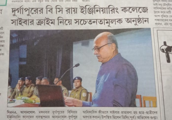 """Cyber Crime and Road Traffic Awareness Program"" at BCRECAPC"